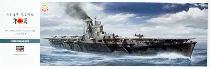 Amazon.com: has40030 1: 350 Hasegawa IJN Aircraft Carrier ...