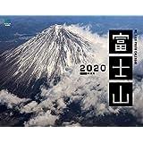 富士山カレンダー 壁掛け(2020) ([カレンダー])