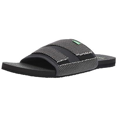 Sanuk Men's Beer Cozy 2 Slide Sandal | Sport Sandals & Slides