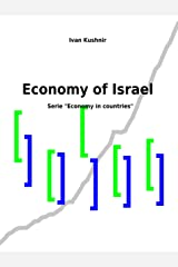 Economy of Israel (Economy in countries Book 114) Kindle Edition