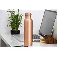 Plain Matte Finish Copper Water Bottle Ayurvedic Copper Vessel - Drink More Water, Lower Your Sugar Intake and Enjoy The…