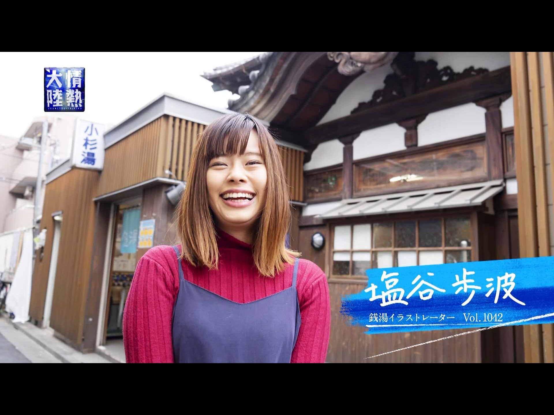ゆう子 ごぶごぶ 浅野 【ごぶごぶ】浅野ゆう子と神戸でオシャレな美食巡り!世界一の朝食&絶品コロッケ