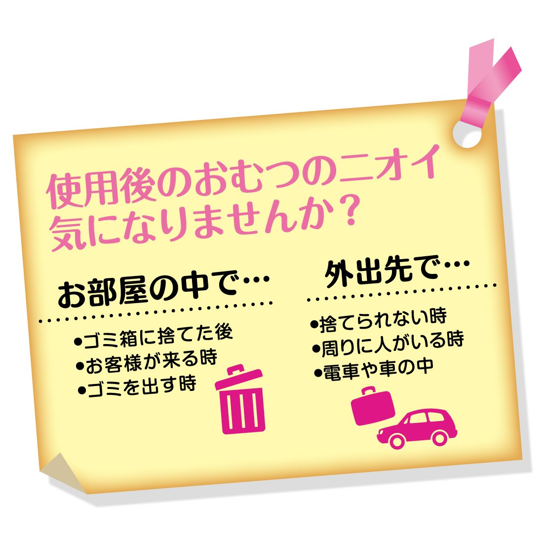 perfektes Geschenk f/ür Mama und Baby! GOO.N Baby Deo-Windelh/öschen AROMAGIC Gr 12-20 kg XL NEU 36 St/ück Premium Qualit/ät Made in Japan