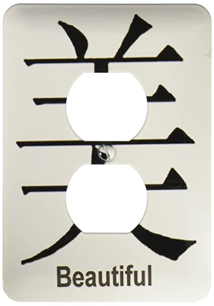 3drose Llc Lsp33166 Chinese Symbol Beautiful 2 Plug Outlet Cover