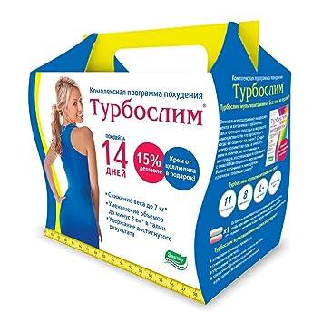 TurboSlim Comprehensive Weight Loss Program (Evalar)