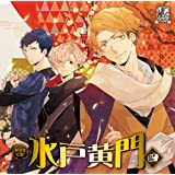 NRPCシリーズ ドラマCD「水戸黄門」第4巻(DVD付)