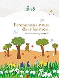 Promenons-nous dans les mois : Un livre en volumes conçu par IK & SK