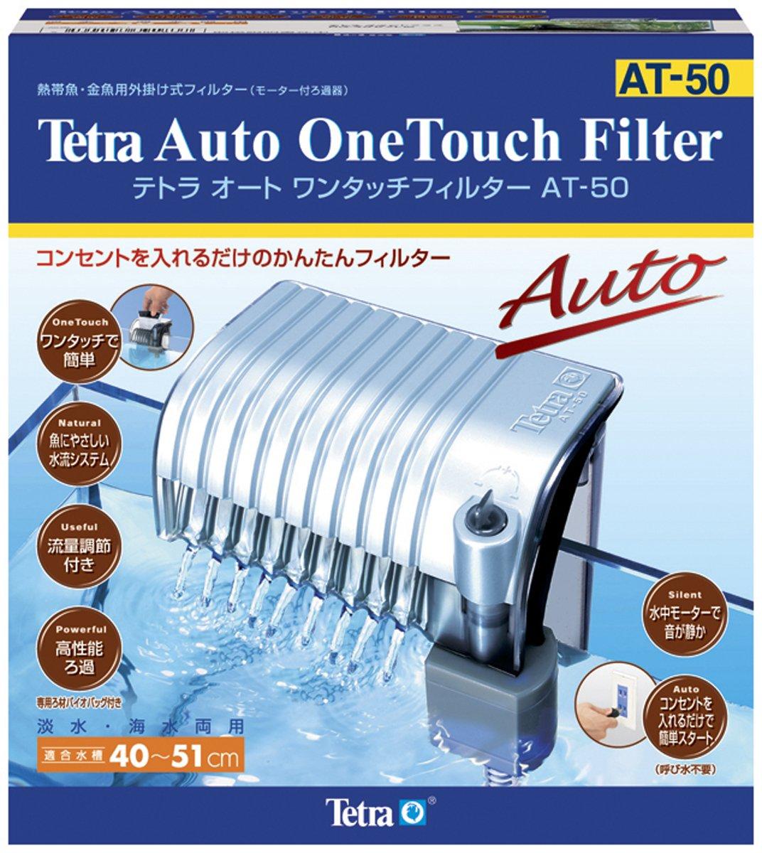 テトラ(Tetra) オートワンタッチフィルター 40cm~51cm水槽用 淡水海水両用