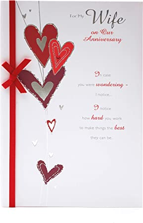 Wife Anniversary Card Wedding Anniversary Card Romantic Message Inside Amazon Co Uk Office Products