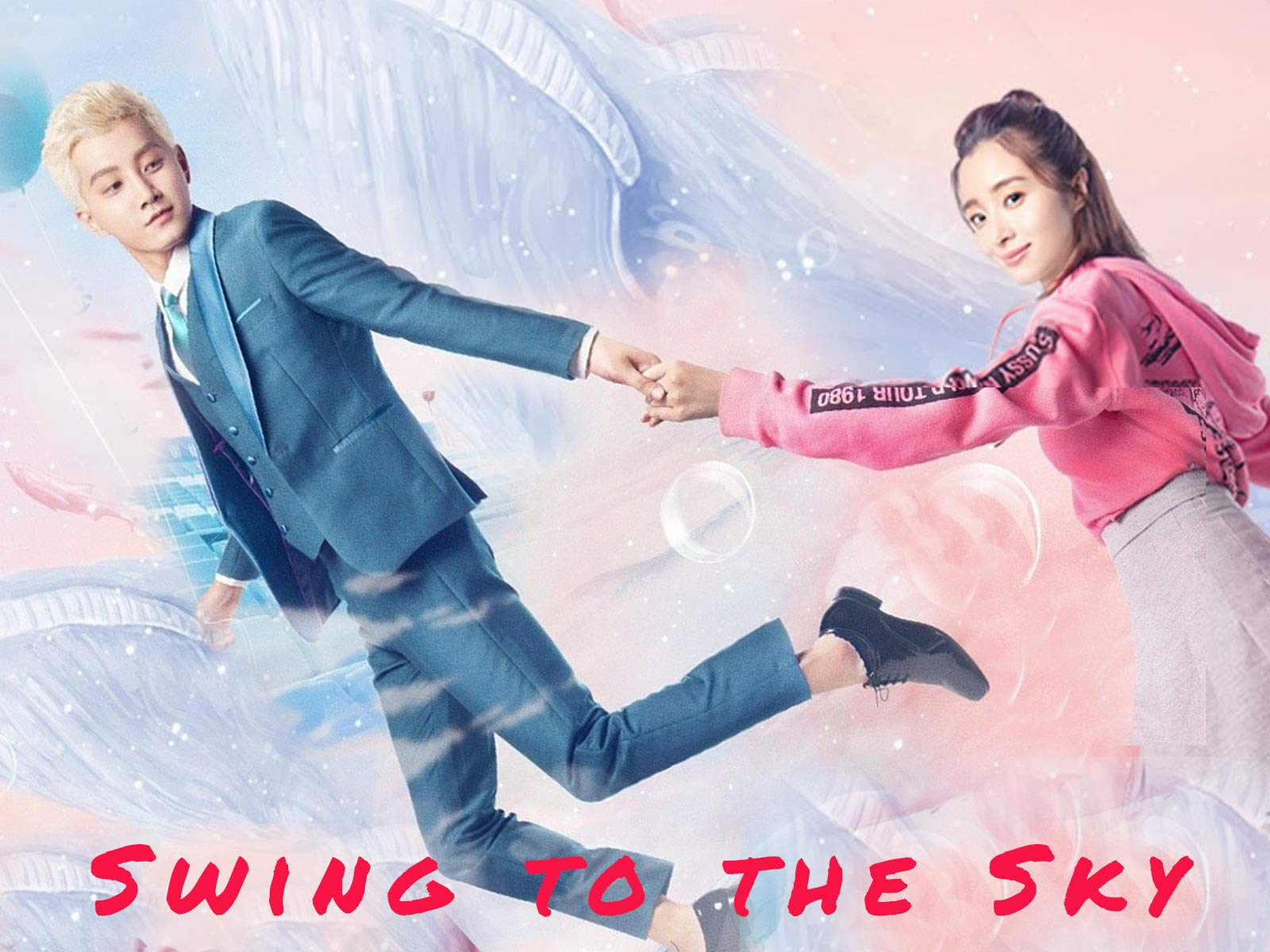 Swing To The Sky on Amazon Prime Instant Video UK