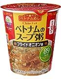 Xin chào!ベトナム ベトナムのスープ粥 12個セット (フライドオニオン味)