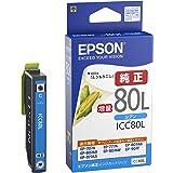 EPSONインクカートリッジ ICC80L シアン 増量