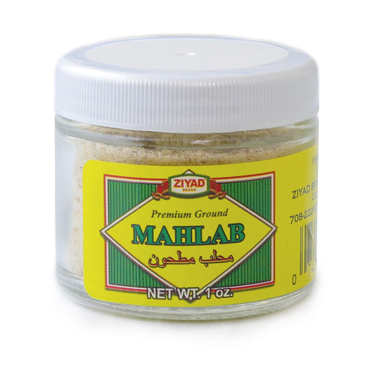 Ziyad Gourmet Ground Mahlab, Mahlepi, A Hint of Cherry Spice, 100% All-Natural, Additives No Preservatives, Perfect for Pastries and Baking! 1 oz