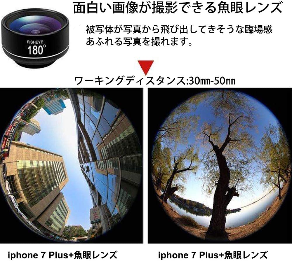 Samsung 4K HD 180/° fisheye Lens,for iPhone Pixel,BlackBerry etc,with Clip,Cell Phone Lens,anamorphic Lens,Funny Pictures