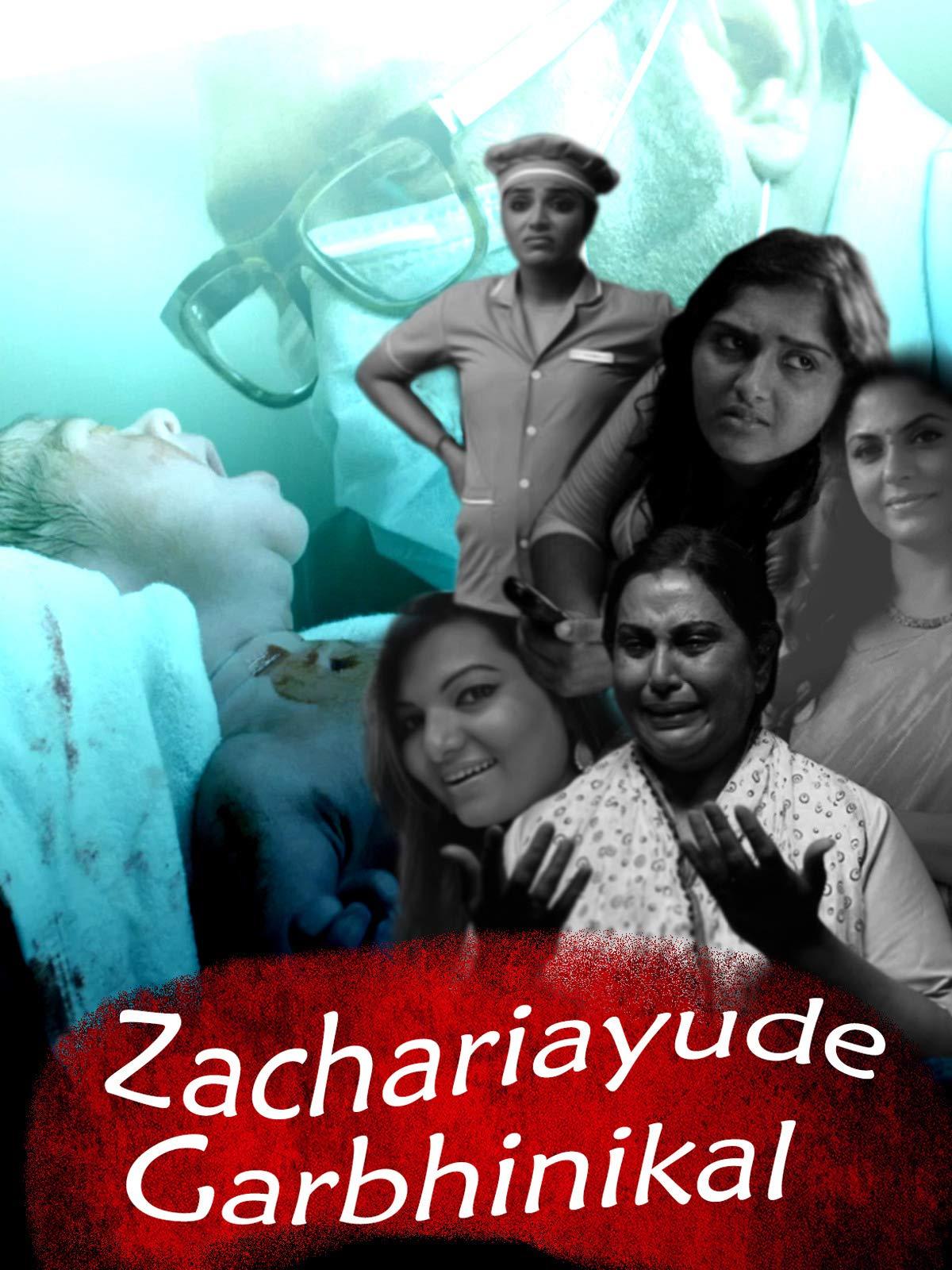 Zachariayude Garbhinikal