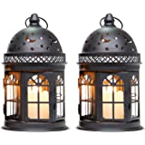 JHY DESIGN Set of 2 Decorative Lanterns-8.5 inch High Vintage Style Hanging Lantern, Metal Candle Holder for Indoor…