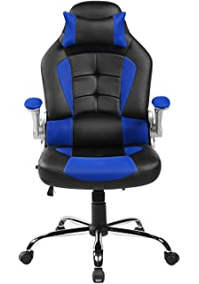 Amazoncom Merax High back Ergonomic Pu Swivel Chair Computer