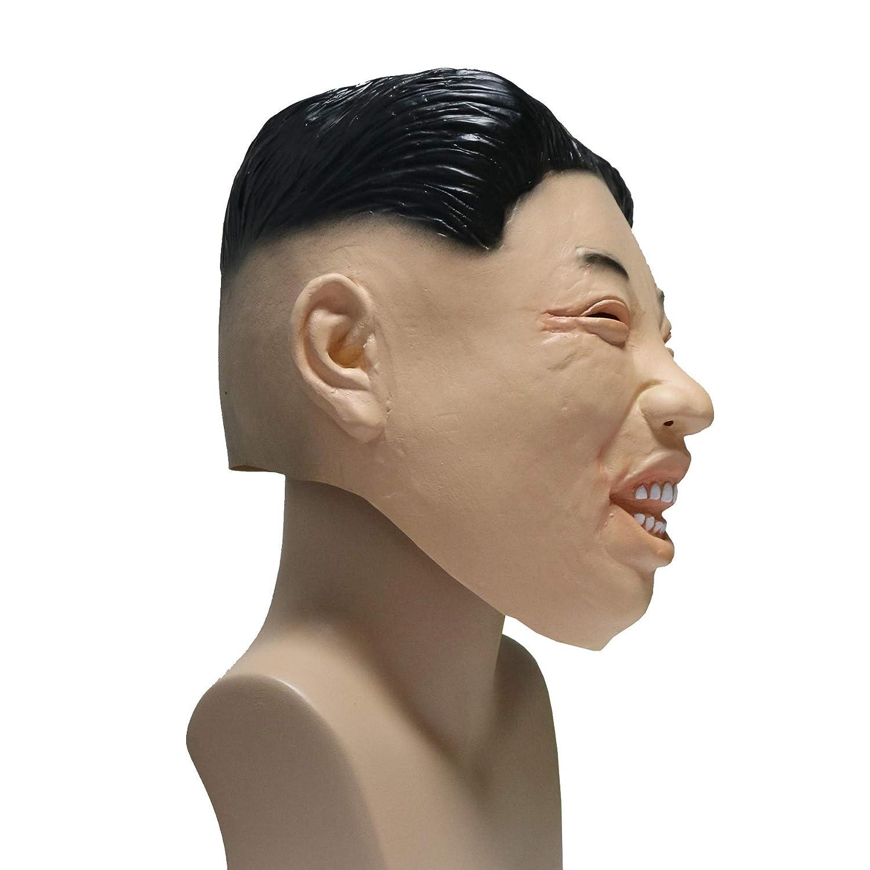 CoserWorld Realistic Halloween Full Face Latex Kim Jong Un Mask Latex Mask