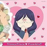 Prince×Prince【初回限定盤CD+DVD】