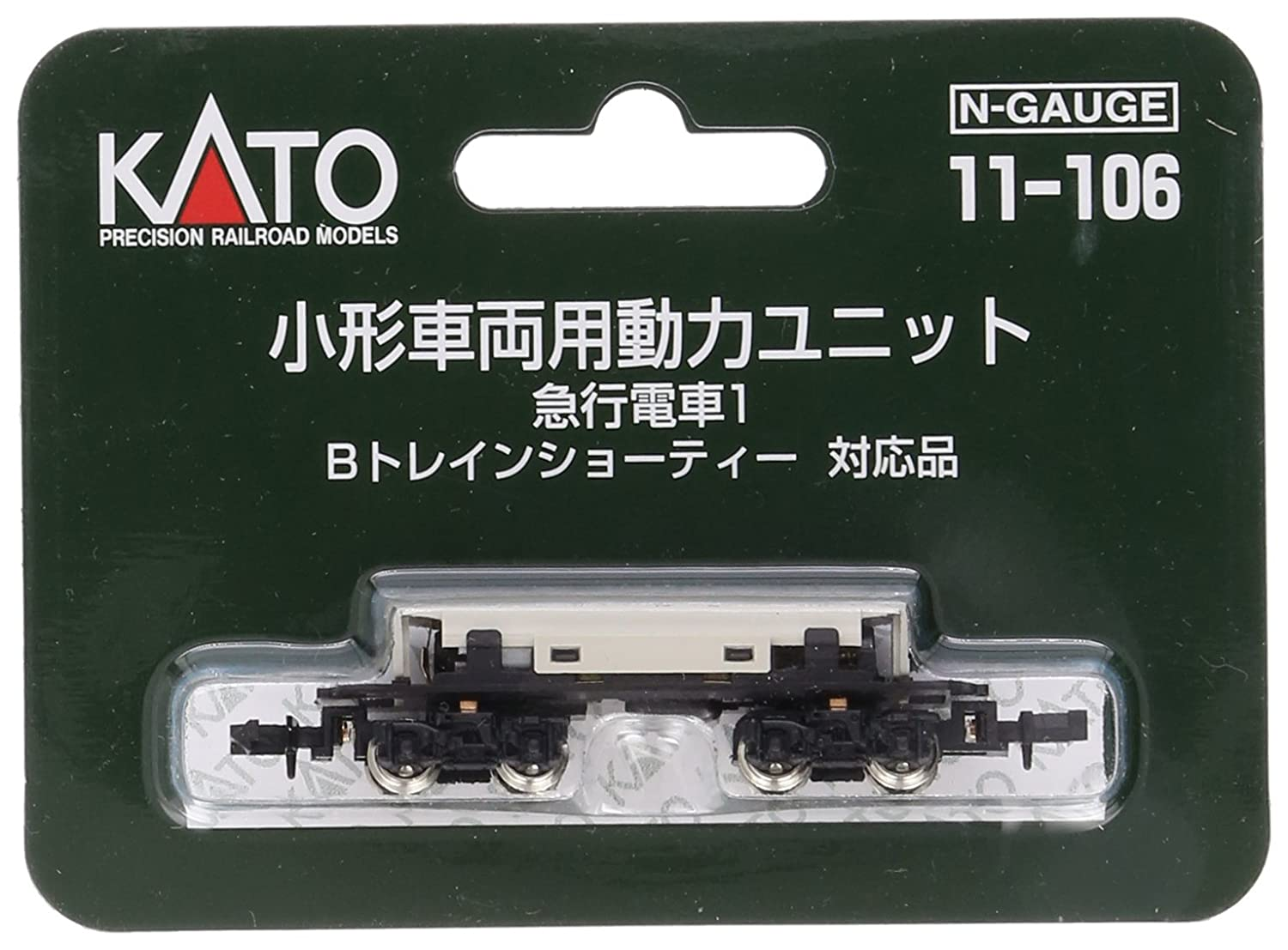 Powered Motorized Chassis KATO 11-106 (japan import)