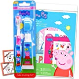 Peppa Pig Toothbrush Set Kids Toddlers ~ Peppa Pig Toothpaste, Toothbrush Cover, Coloring Pack, and Reward Stickers