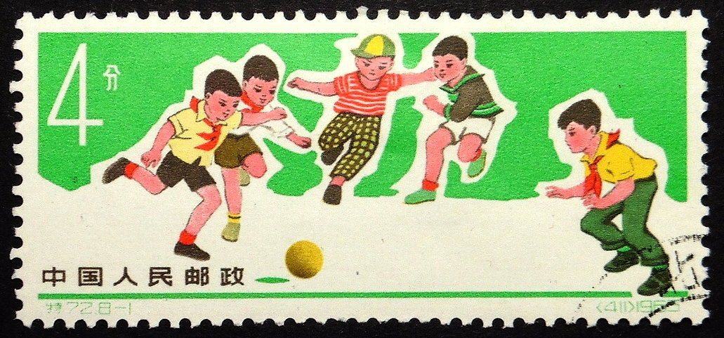 Children at play, China 1965 -Handmade Framed Postage Stamp Art 22676AM