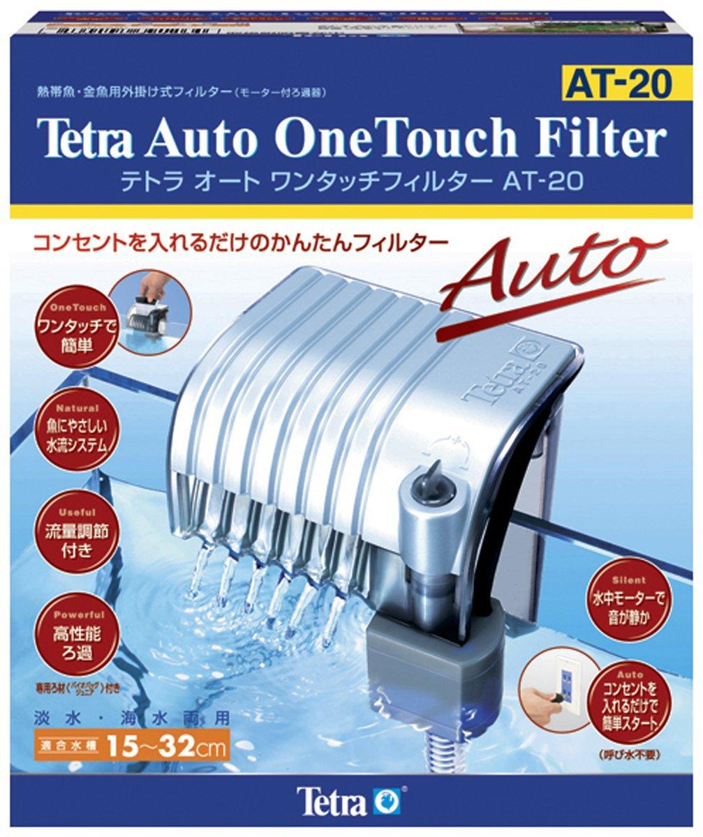 テトラ(Tetra) オートワンタッチフィルター 15cm~32cm水槽用 淡水海水両用