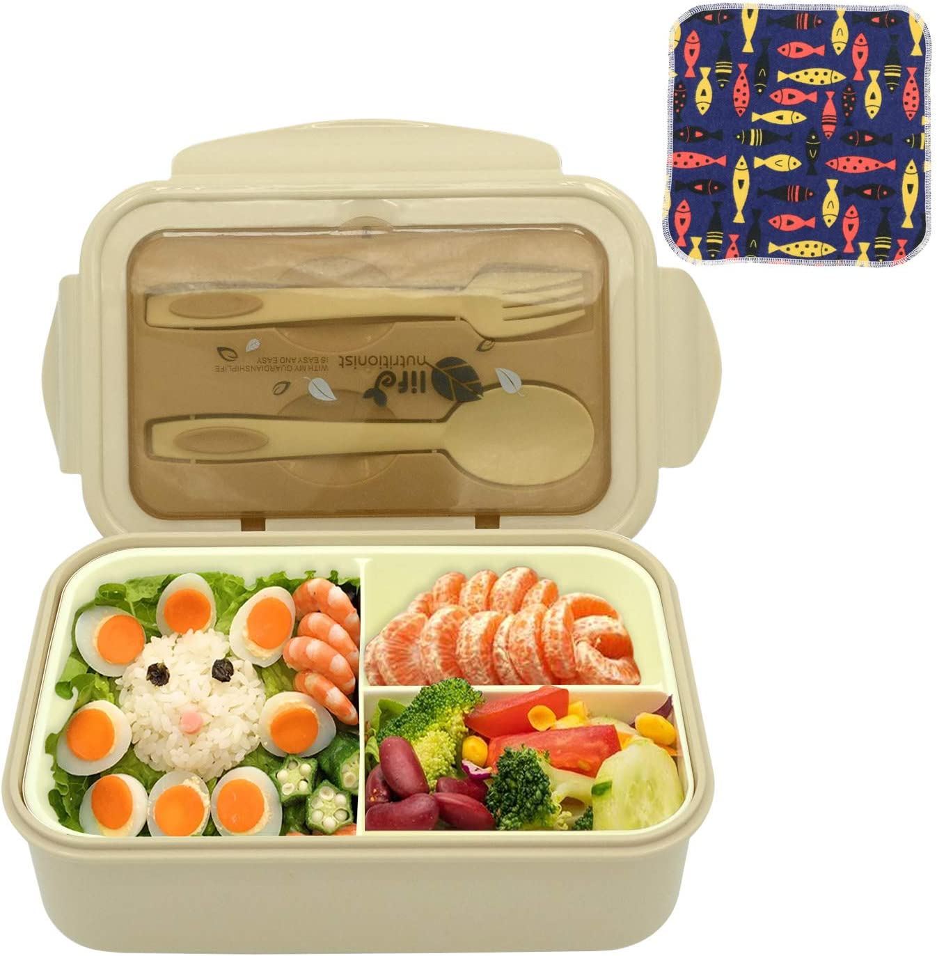 Bento Boxes Leakproof Food Containers for Kids and Adults, 1400ML BPA-Free and Food-Safe Cute Meal Prep Lunch Box with Lunch Bag, Spoon & Fork 3 Compartment, Microwave Freezer Dishwasher Safe (Beige)