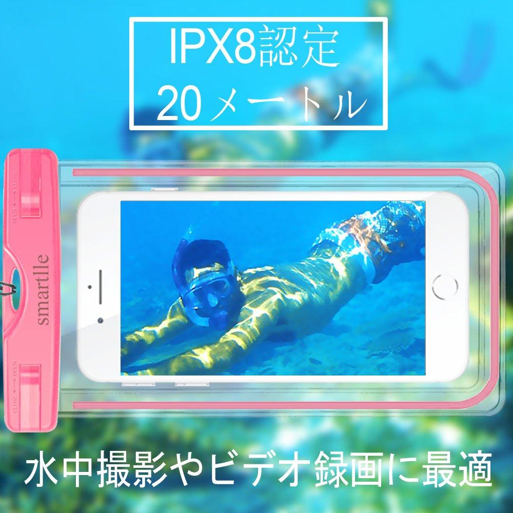 859d73677d Amazon | smartlle 防水ケース 大型スマホ 防水携帯ケース完全防水ポーチ ドライバッグIPX8 アウトドアスポーツ iPhone  X、8、7、6 Plus、SE、Samsung ...