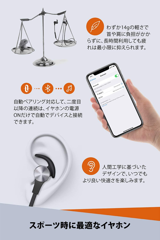 TaoTronics SoundElite 71