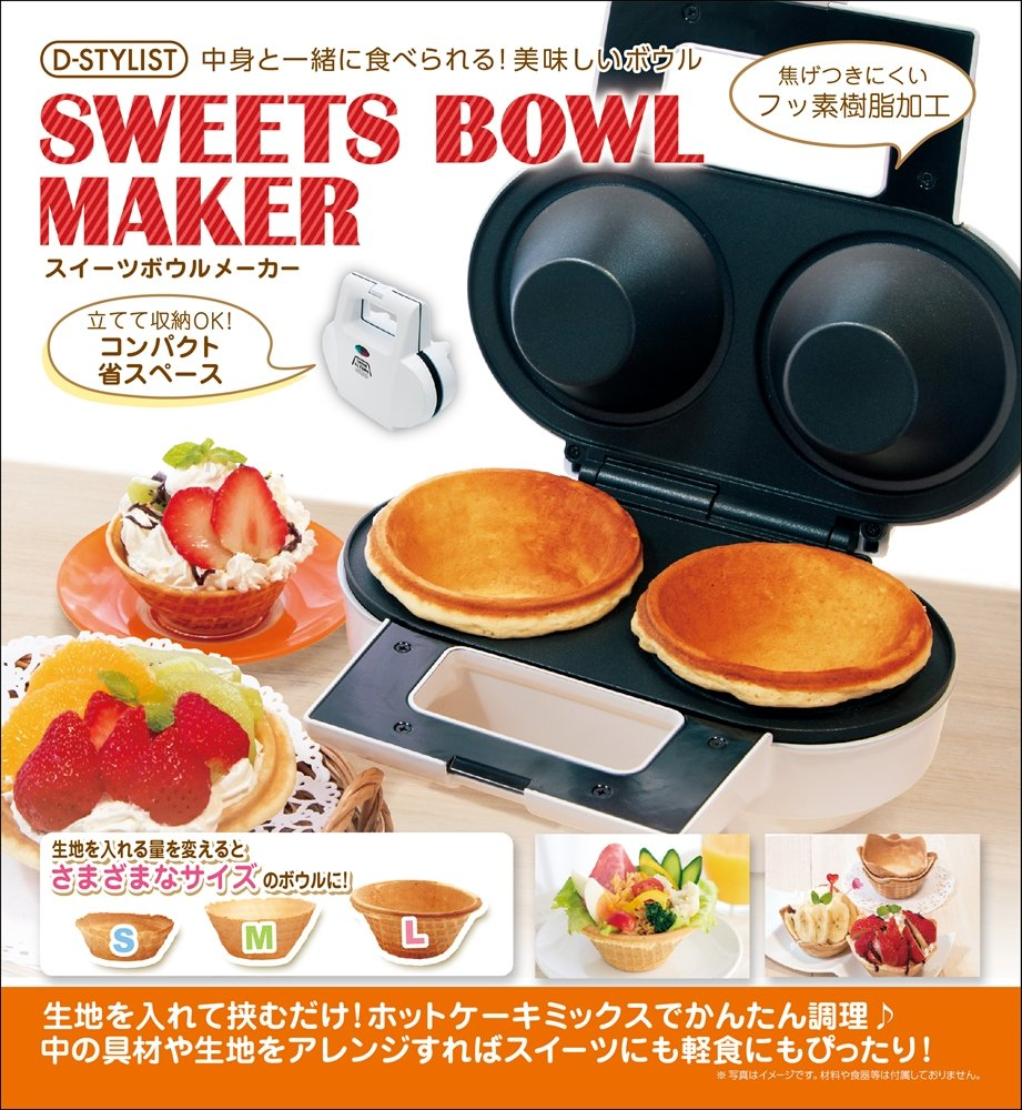 D-STYLIST 【Sweet Bowl Maker】KK-00340