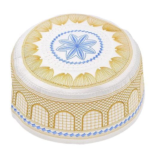 ef7d36e2392 Amazon.com  Hongma Islamic Muslim Hat Skull Cap Kufi Hat Turkish Skull Cap  Prayer Namaz Beanie Embroidery Hat for Men  Clothing