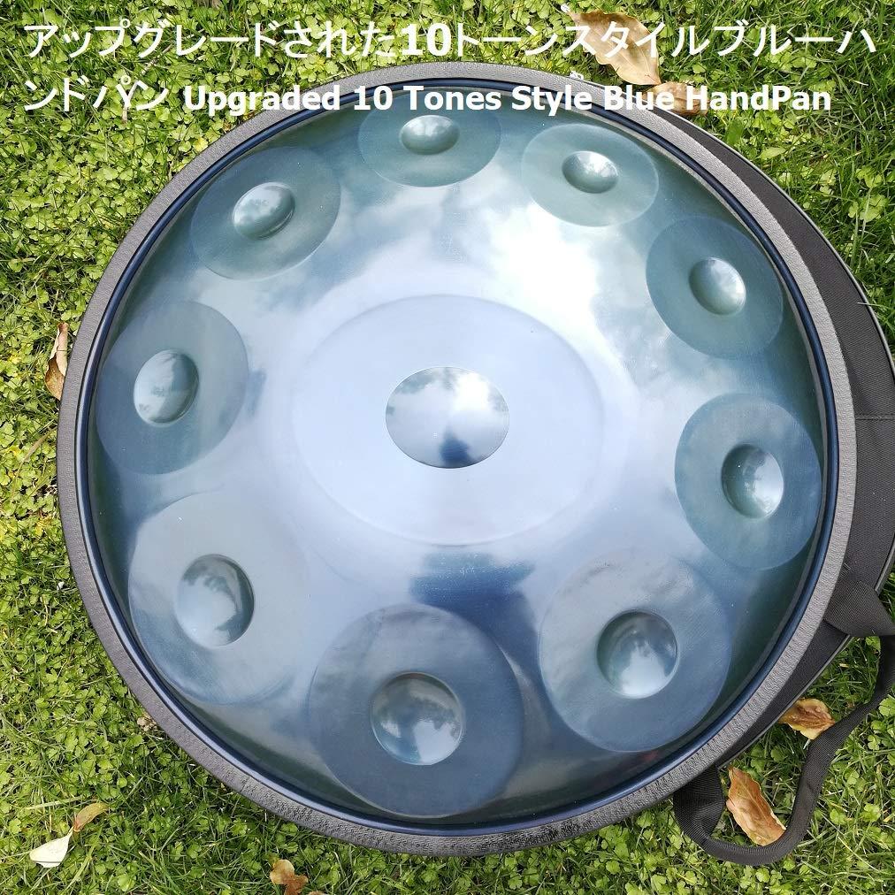 直径 56cm ハンドパン HandPan Blue Color Hang Drum 9 Tones 10 Tones D/F Scale HandPan Alloy Drum プロのストリートパフォーマンスアートUFOドラム (アップグレード10 Tones ダークブルー)  アップグレード10 Tones ダークブルー B07QMFWGCL