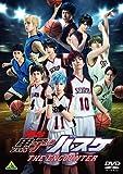 舞台 「黒子のバスケ」 THE ENCOUNTER [DVD]