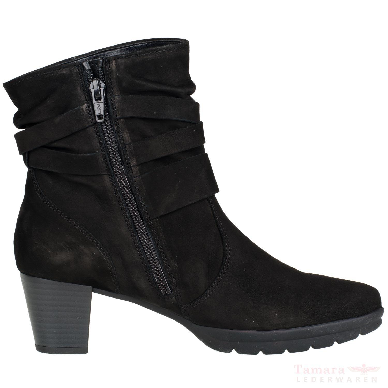 Gabor 95.700.17 Damen Nubukleder Stiefelette schwarz schwarz schwarz c941ed