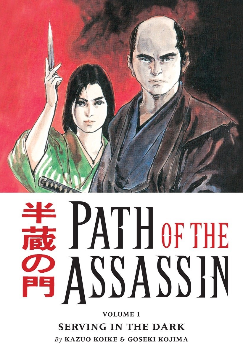 Path Of the Assassin, Vol. 1: Serving In The Dark
