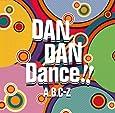 DAN DAN Dance!![通常盤](KAN KAN 缶バッチ付き)