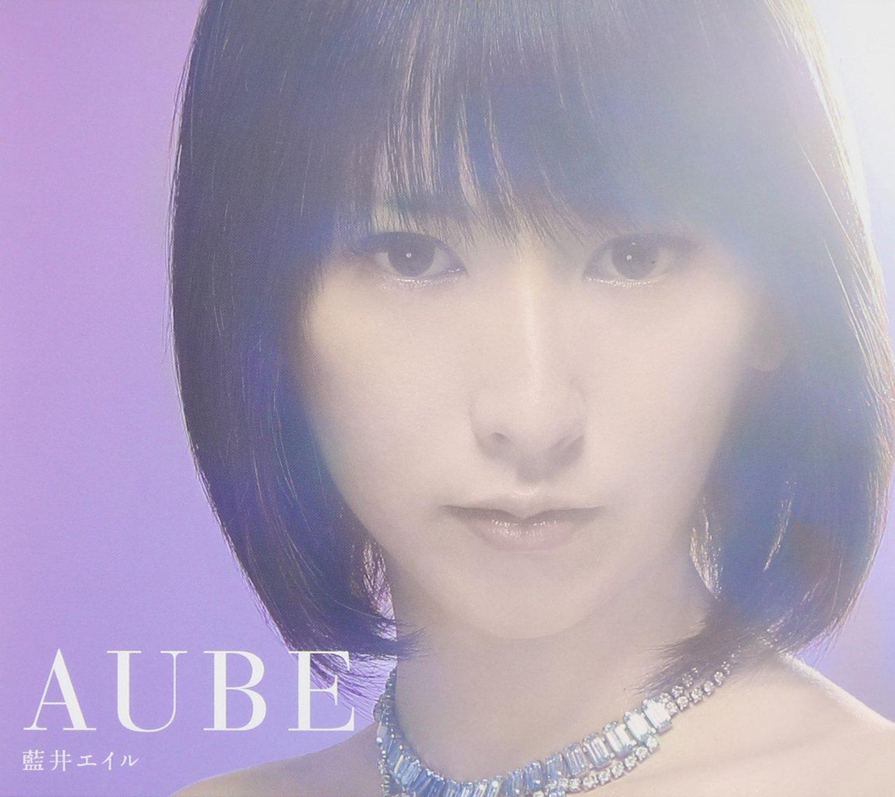 藍井エイル (Eir Aoi) – AUBE [Mora FLAC 24bit/96kHz]