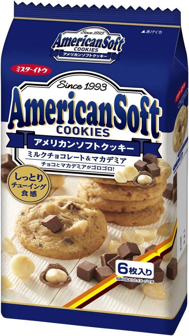 クッキー ソフト