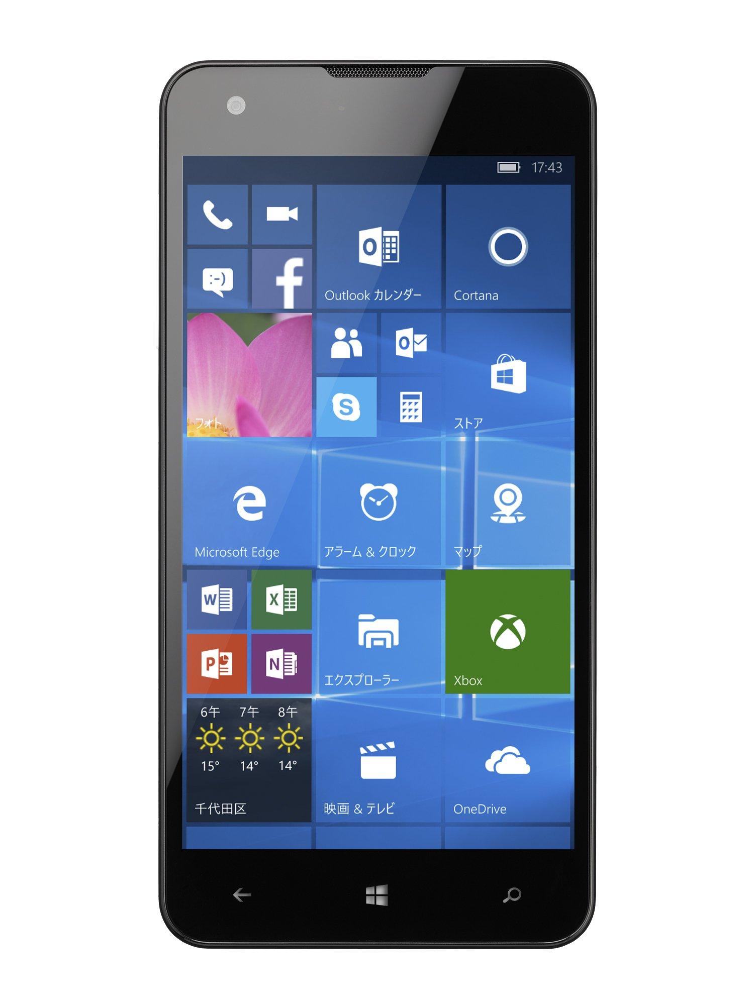 Windows 10 Mobile搭載のWindows Phone端末