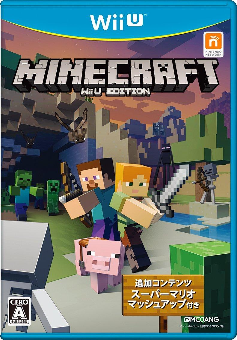 Minecraft: Wii U Edition IMPORT JAPAN