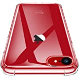 AINOYA iPhone8 ケース iPhone7 ケース カバー TPU シリコン ケース 落下防止 ワイヤレス充電対応 ソフト 擦り傷防止、軽量TPU素材 ケース ソフト クリア (透明)