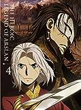 アルスラーン戦記 第4巻 (初回限定生産) [DVD]
