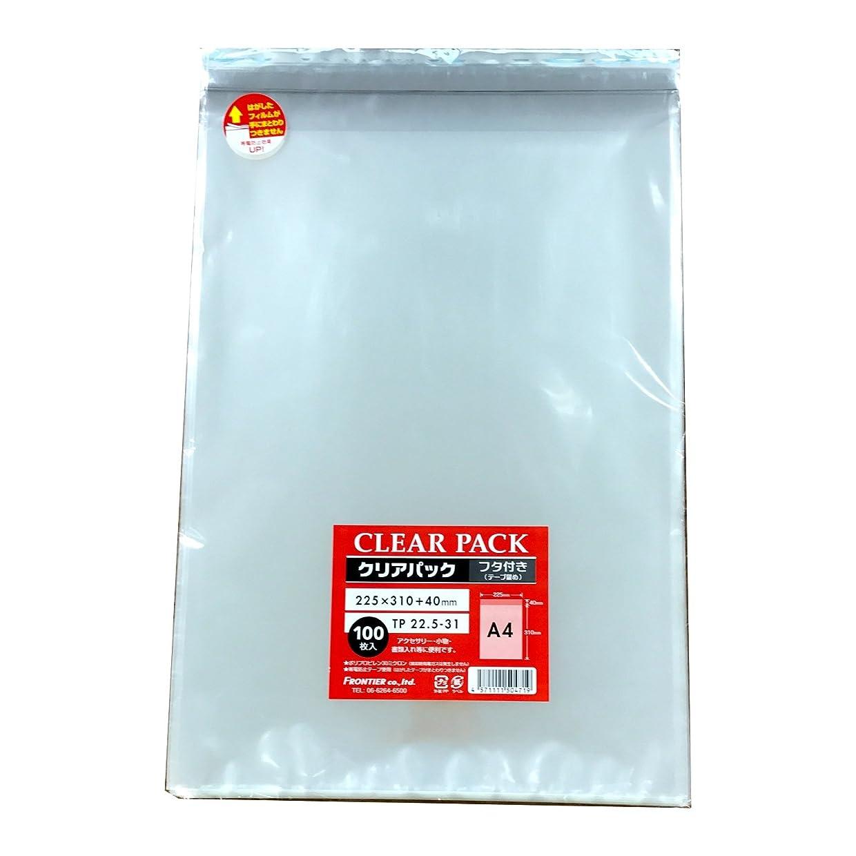 ベルトファイター偶然のヘイコー ビニール袋 傘ポリ ミシン目入 200枚入 006677501