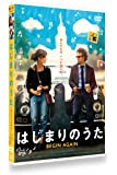 はじまりのうた BEGIN AGAIN [DVD]