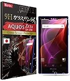 【改良版】 AQUOS ZETA SH-01H ガラスフィルム 【約3倍の強度】日本製 アクオス ZETA SH-01H / Xx2 502SH 保護フィルム OVER's ガラスザムライ [割れたら交換 365日]