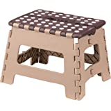 Amazon Com Hometropics Non Slip Folding Step Stool For