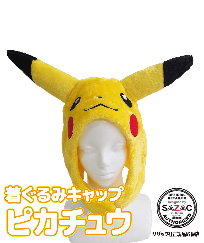 Casquillo del traje de Pokemon Pikachu [] tmy-006: Amazon.es ...