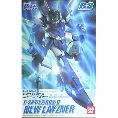 Bandai 1/48 Scale Real Robot Revolution E-SPT-LZ-00X-B New Layzner Construction Kit: Toys & Games