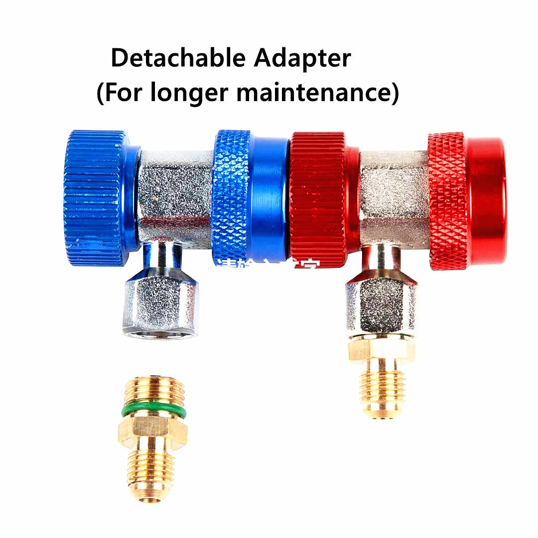 Detool Adjustable R134A Adapter Fittings High-Low Quick Coupler AC Car Air  Conditioner Refrigeration Freon Manifold Gauge Hose Connector, 1/4 SAE HVAC